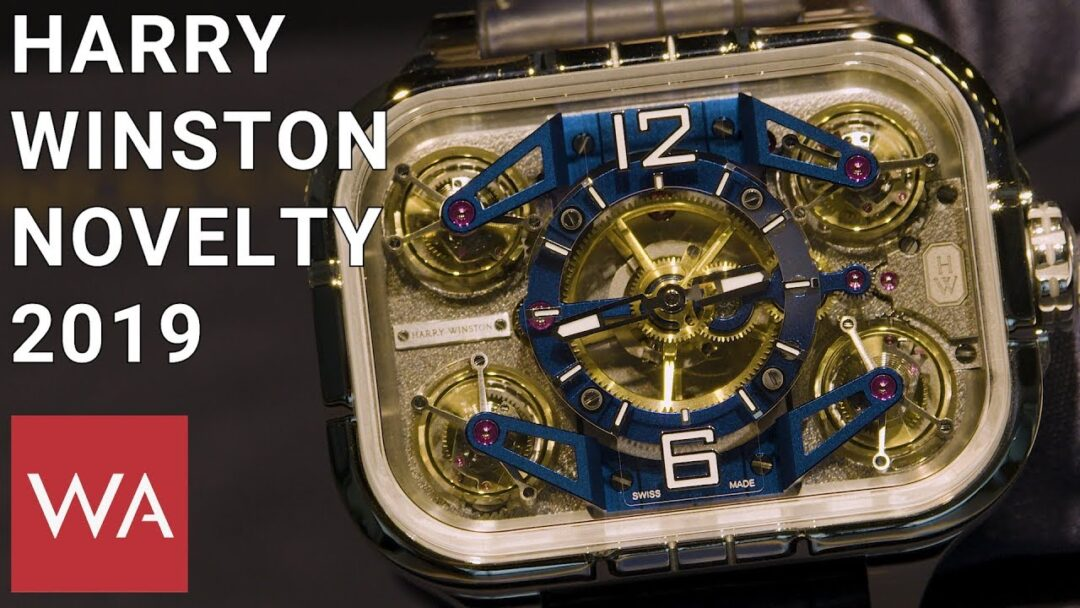 Harry Winston 2019. Hands-on the Histoire de Tourbillon 10, equipped with four tourbillons