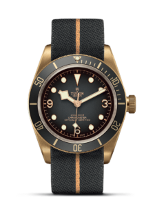 Black Bay Bronze 43mm (Ref. M79250BA-0002)