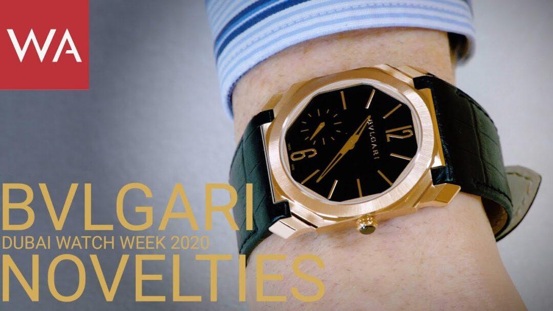 BVLGARI novelties presented by CEO Jean-Christophe Babin at LVMH Watch Week Dubai 2020