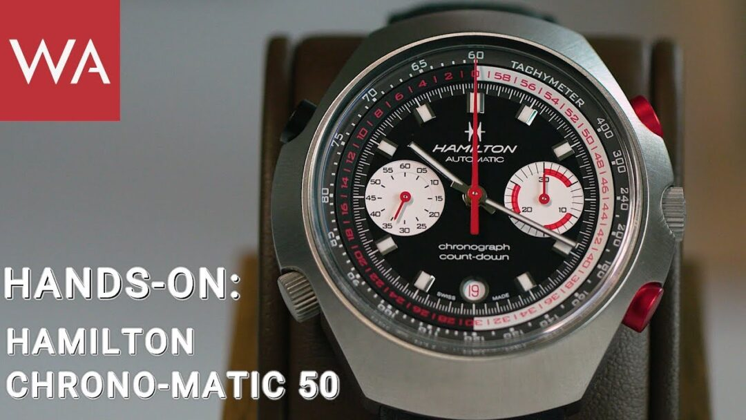 The new HAMILTON Chrono-Matic 50 presented by CEO Sylvain Dolla