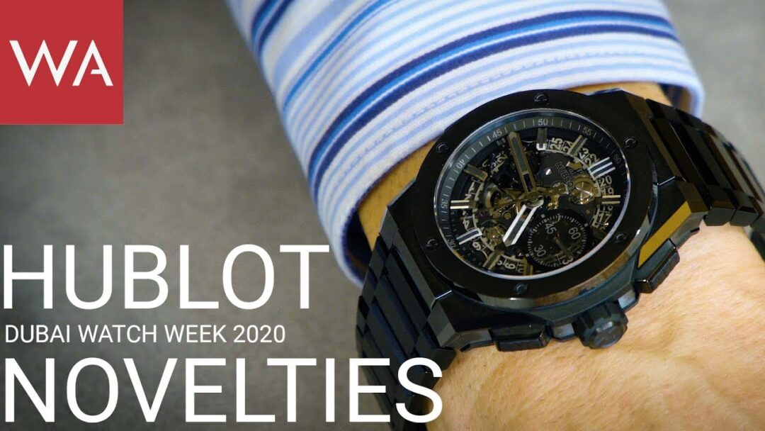 HUBLOT novelties 2020 presented by CEO Ricardo Guadalupe at LVMH Watch Week Dubai