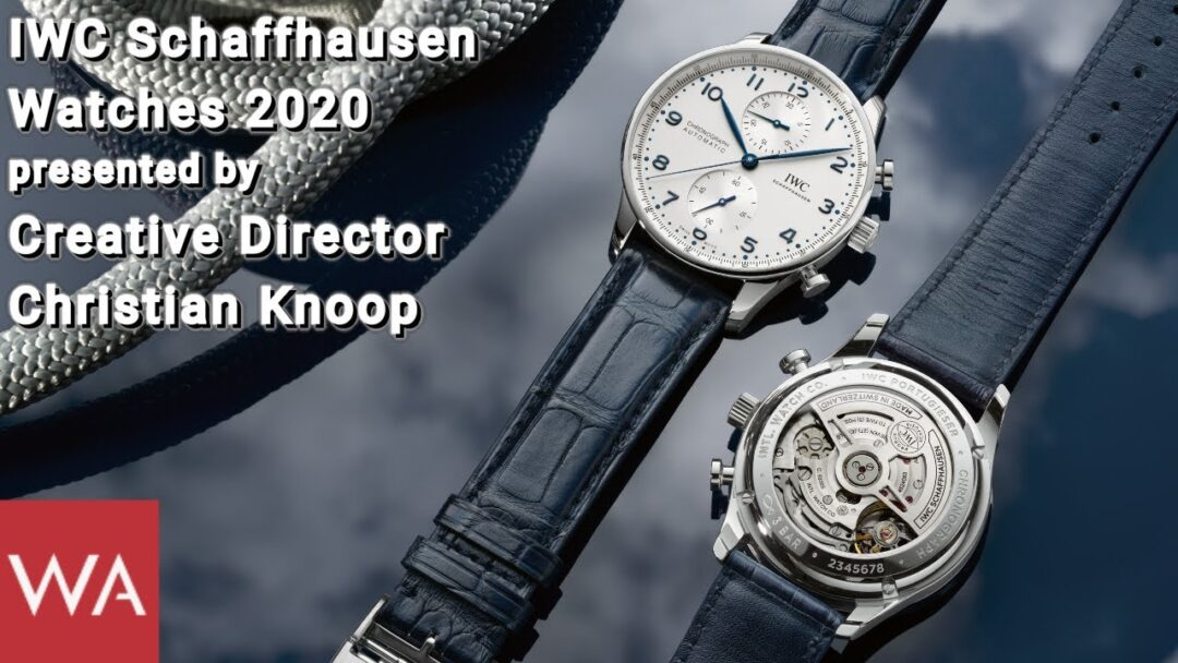 IWC SCHAFFHAUSEN Watches 2020 presented by Christian Knoop, Creative Director