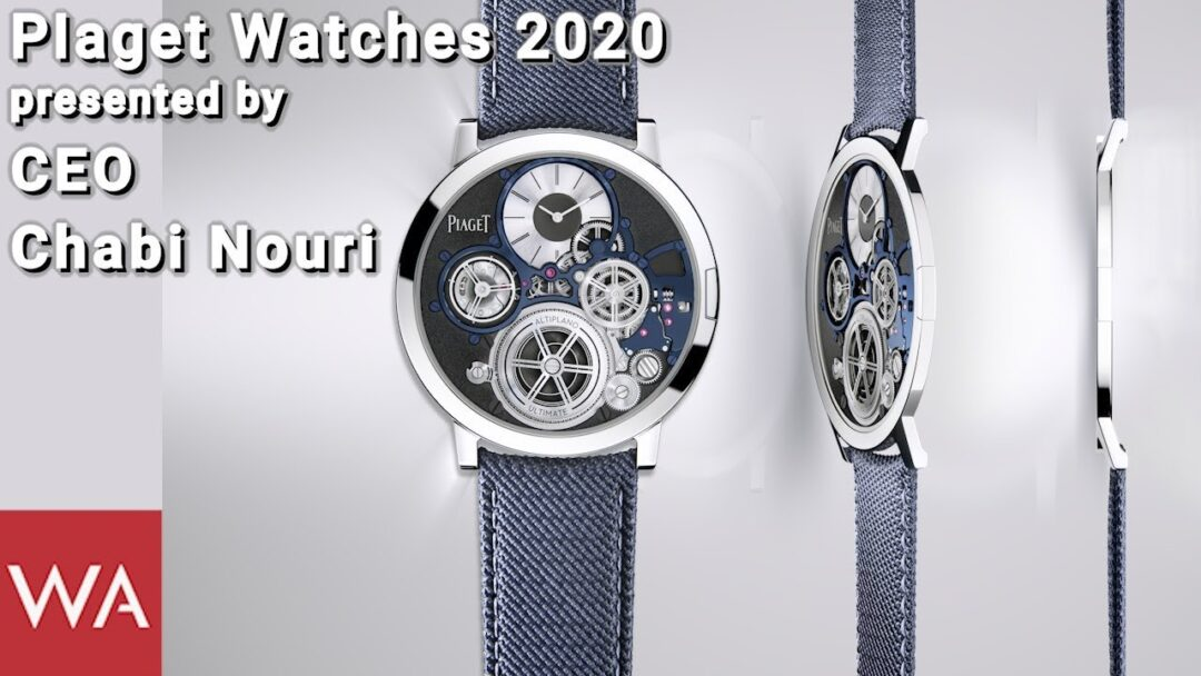 PIAGET WATCHES 2020 presented by Chabi Nouri, CEO