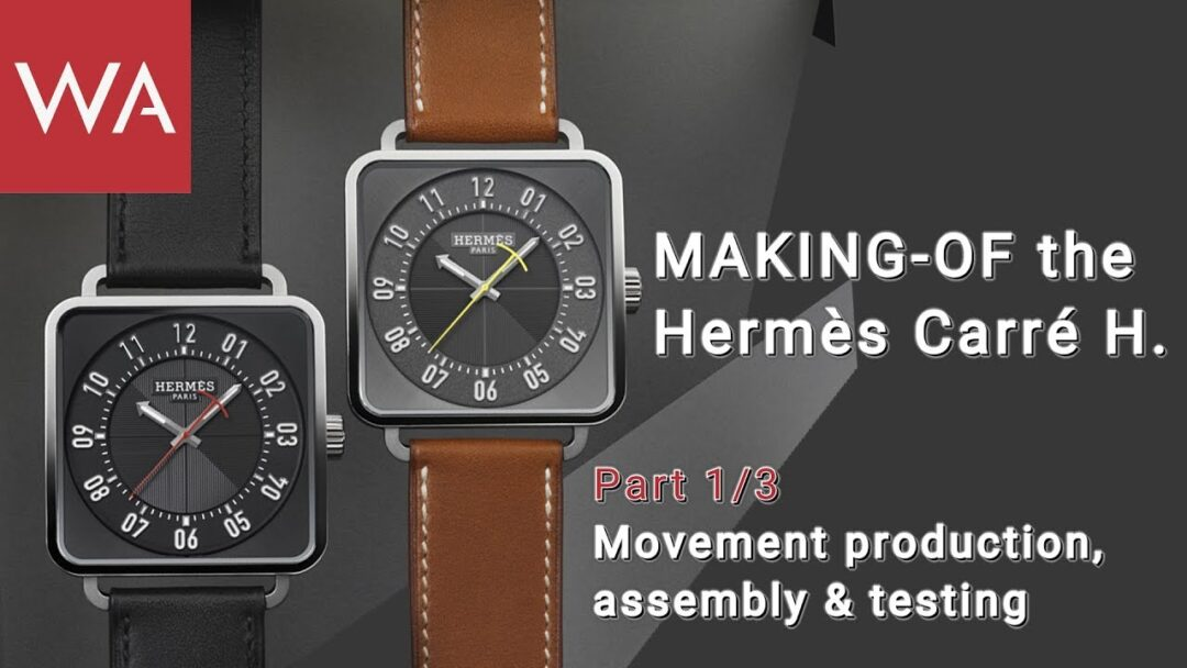 Making-of the HERMÈS Carré H. Part 1: Movement Production, Assembly & Testing
