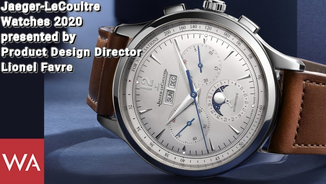 JAEGER-LECOULTRE Watches 2020 presented by Lionel Favre, Product Design Director