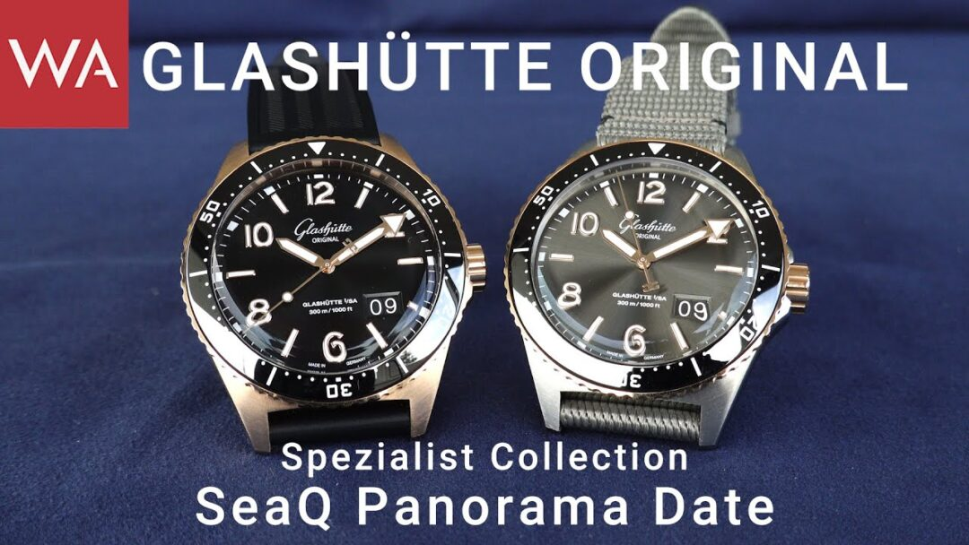 Hands-on: Glashütte Original SeaQ Panorama Date. New! Bicolor and Red Gold