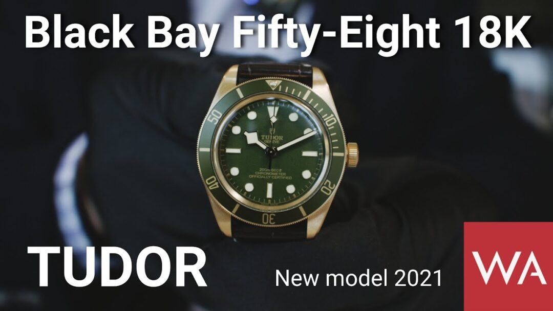 TUDOR Black Bay Fifty-Eight 18K. Yellow gold. New Model 2021.