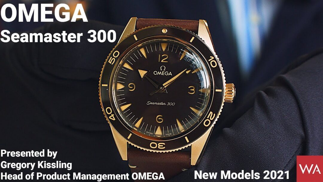 OMEGA SEAMASTER 300. All models 2021 presented by Gregory Kissling, Head of Product Management.