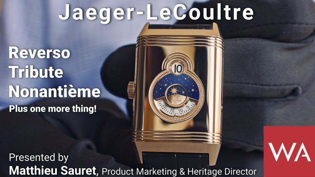JAEGER-LeCOULTRE Reverso Tribute Nonantième + One More Thing. Happy Birthday Reverso!
